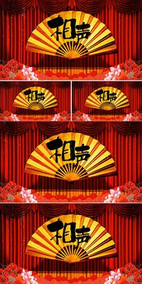 传统文化相声表演背景视频