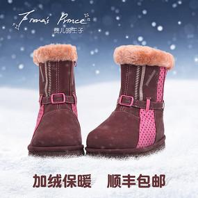 冬季鞋子直通车