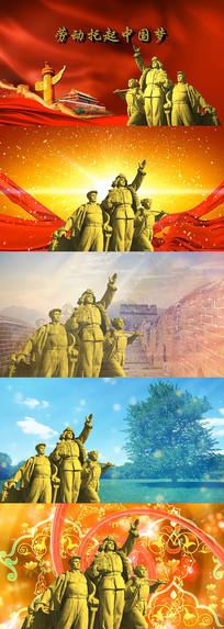 歌曲劳动托起中国梦背景视频