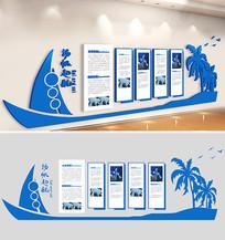 蓝色大型企业文化墙形象墙模板