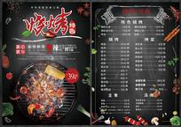 烧烤餐饮美食菜单宣传单
