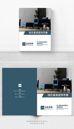 现代家具画册封面设计