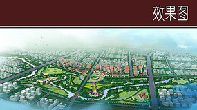 城市景观规划效果图