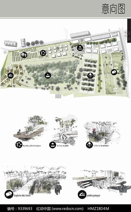 创意景观平面分析排版图片