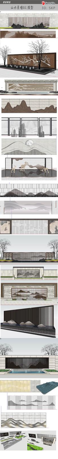 山水画观景墙设计