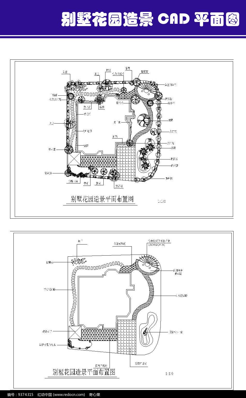 家具别墅造景布置图别墅成都花园图片