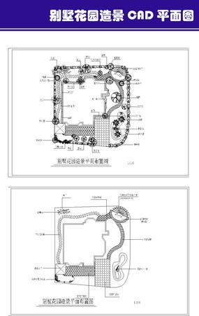 别墅花园造景布置图