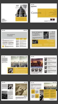 橙色公司画册设计模板