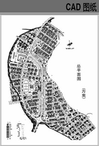 村庄建设规划 dwg