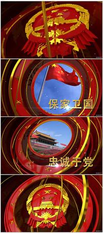 大气立体中国梦强军梦图文片头