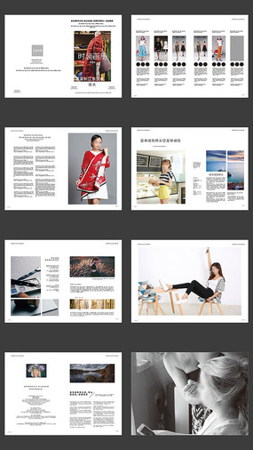 服装画册设计模板