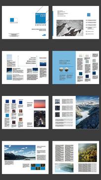公司画册板式设计
