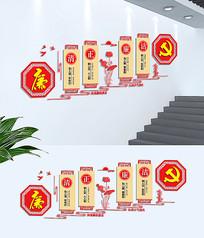 红色十九大廉政文化墙
