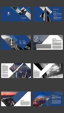 简约画册板式设计