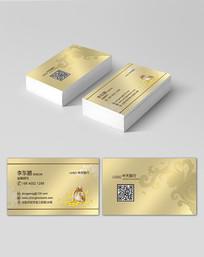 金色大气银行名片