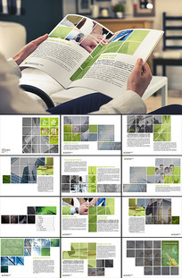 绿色建材公司画册设计