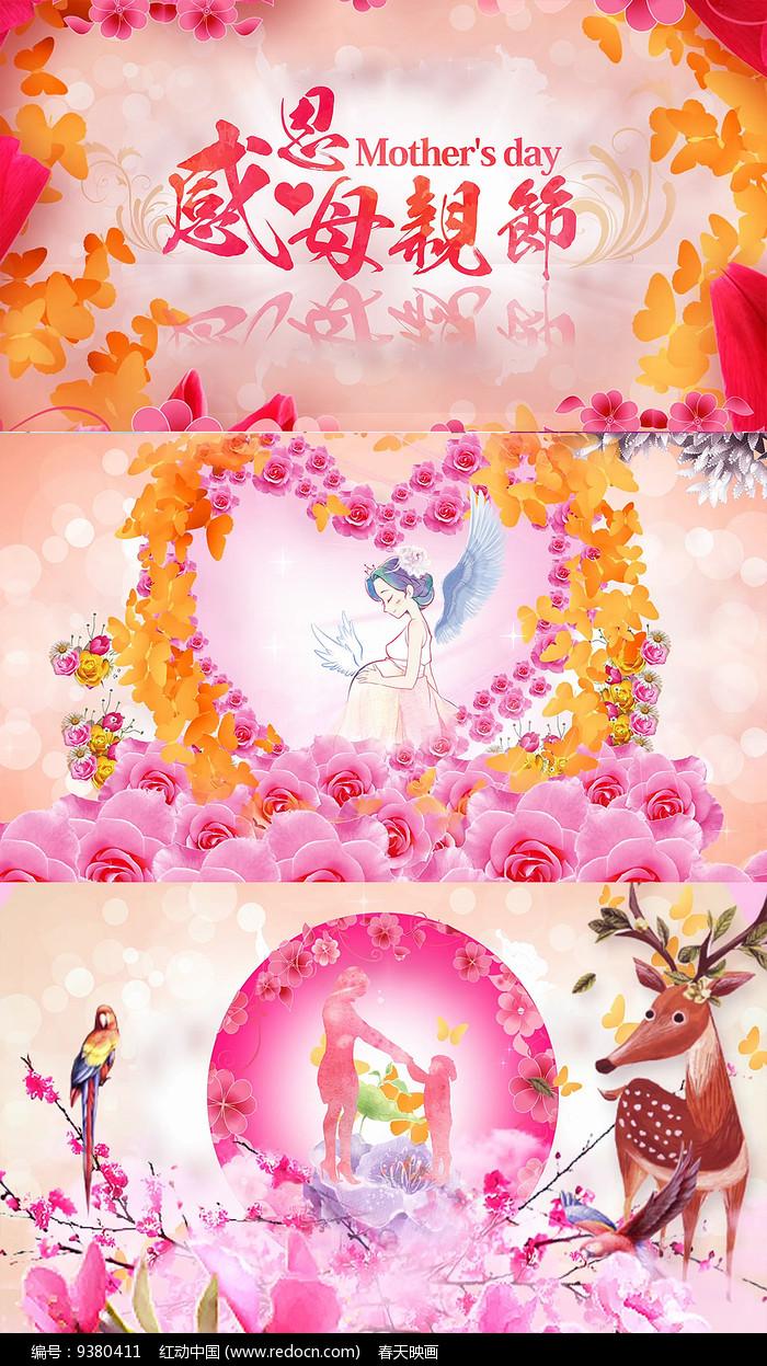 母亲节温馨幸福花瓣AE模板图片