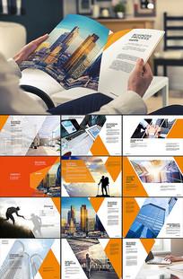 企业画册楼书设计