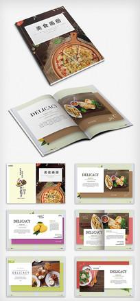 日系美食画册模板