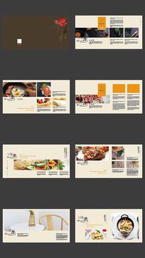 食物画册设计模板