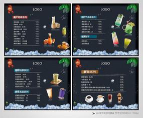 夏日饮品黑色灯箱菜单设计