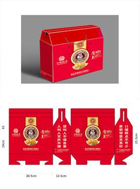 月饼手提式礼盒设计