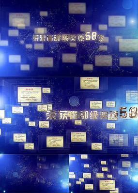 政府企业荣誉证书展示AE模版