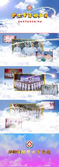 512国际护士节宣传AE片头