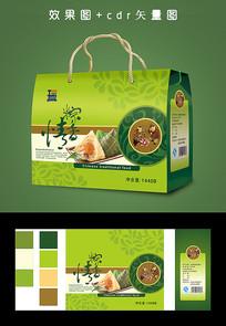 端午粽子包装设计