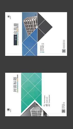 龙脉作业人教版一年级上册数学封面设计图片