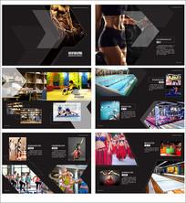 健身房画册设计