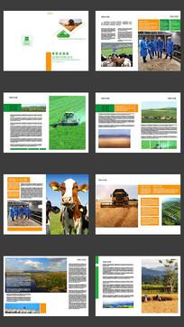 农业画册设计模板