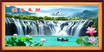 瀑布山水画风景画