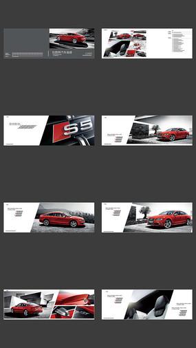 汽车画册设计模板