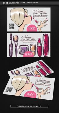 时尚化妆品美妆销售名片 PSD
