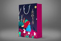 中秋节礼品手提袋