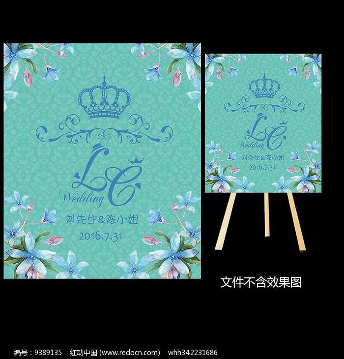 蒂芙尼蓝色花卉婚礼迎宾水牌图片
