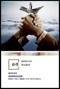 公司文化理念宣传标语展板