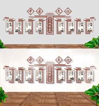古典中式中医文化墙展板