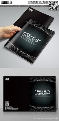 黑色炫酷科技商务画册封面