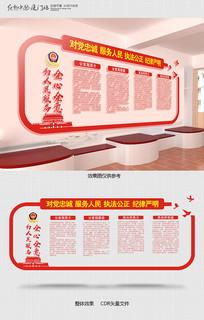 红色警察公安文化墙