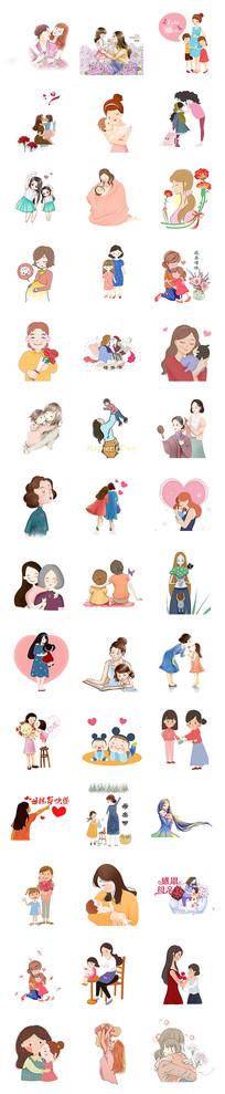 卡通母亲节母女人物海报素材
