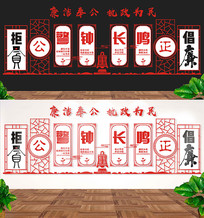 廉洁廉政党政文化墙