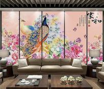 手绘孔雀玫瑰花蝴蝶背景墙