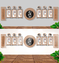 新中式古典中医文化墙