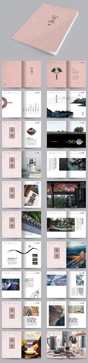中国风观园楼书画册 AI