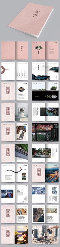 中国风观园楼书画册