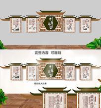 中医养生文化雕刻文件 CDR