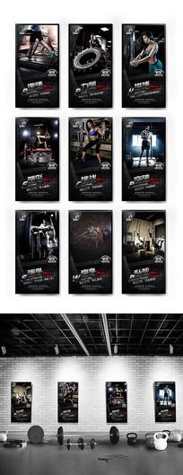 创意大气健身运动海报