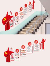 党员之家楼梯走廊党建文化墙